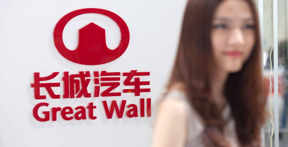 Great Wall Motor con la meta de adquirir Fiat-Chrysler