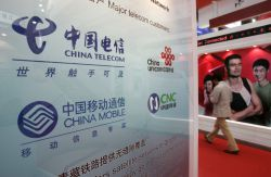 Logotipos de China Telecom, China Mobile y China Unicom.