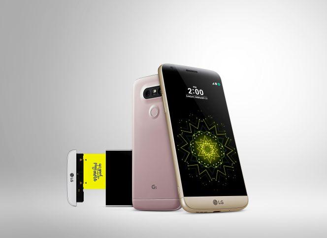 c8741479004 LG G5: Todo sobre el LG G5: Características, precio, comparativas y ...