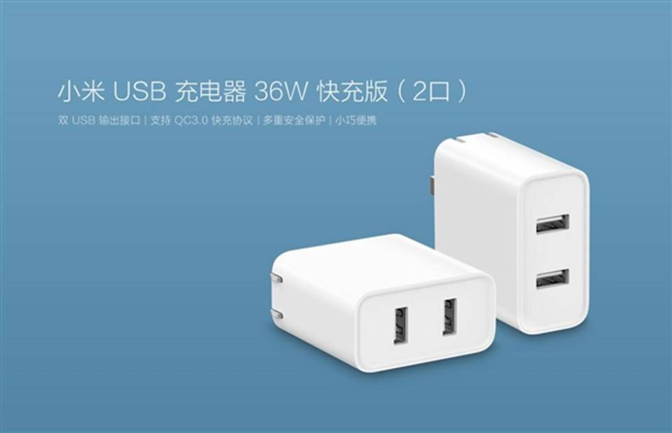 abc16f2333c Nuevo cargador rápido de Xiaomi, USB dual por poco más de 7 euros ...