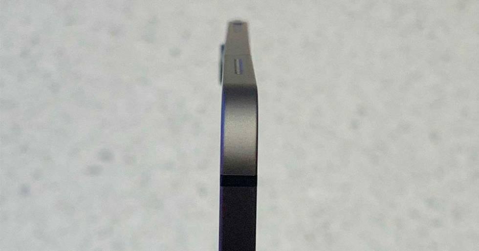 b8c0331bc Aquí se puede apreciar la curvatura del iPad Pro