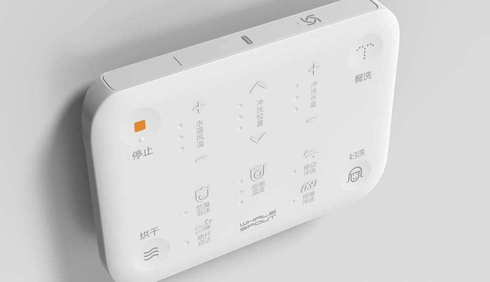 Xiaomi lanza un inodoro calefactable que puedes controlar desde el móvil