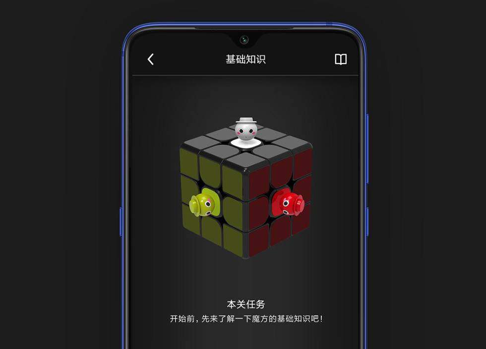 Aplicación móvil del cubo de Rubik de Xiaomi.