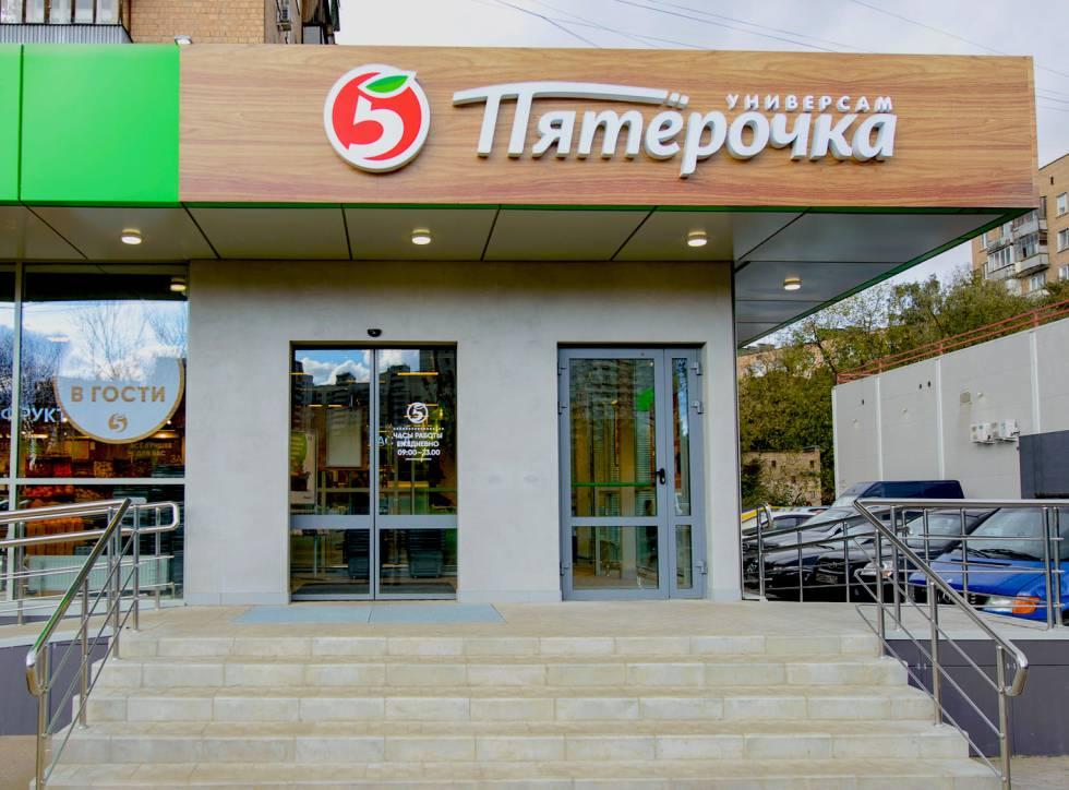 A Pyaterochka supermarket in Moscow.