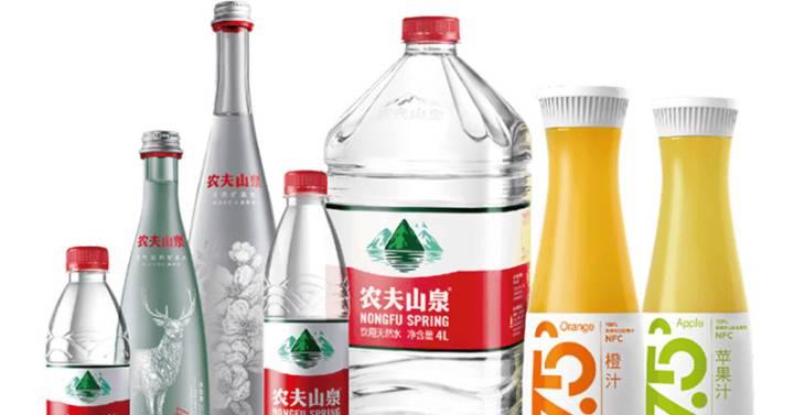 Nongfu Spring, el agua embotellada que ha llegado a subir un 85% en su  primer día en Bolsa   Mercados   Cinco Días